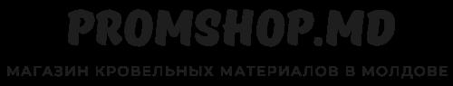 Качественные строительные материалы в Молдове по выгодным ценам в магазине Promshop.md