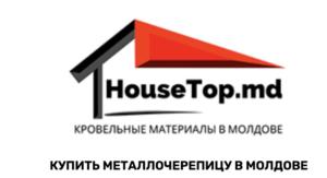 HouseTop.md предлагает вниманию покупателей качественный кровельный материал